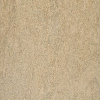 bateig beige countertops